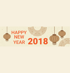 happy new year 2018 horizontal bannner holiday vector image