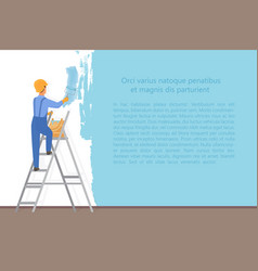 Man decorator painter with a paint roller painting vector