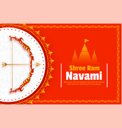 Ram navami festival background with bow and arrow vector
