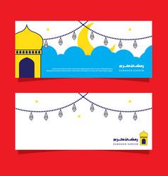 ramadan sale horizontal banner design with vector image