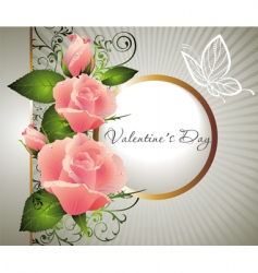 valentines day illustration vector image