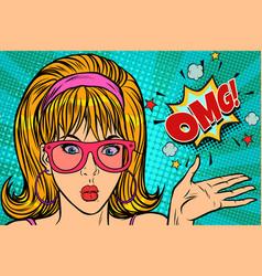surprise omg pop art woman vector image vector image