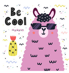 be cool card with a cute llama in sunglasses vector image