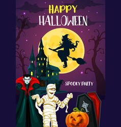 Halloween banner of horror party invitation design vector