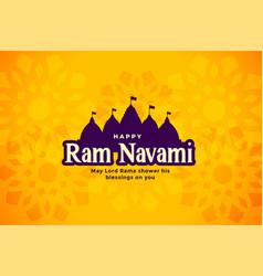 Happy ram navami beautiful festival card design vector