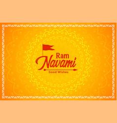 Happy ram navami yellow festival card design vector