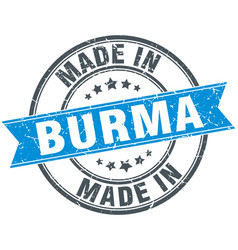 Made in burma blue round vintage stamp vector
