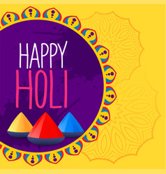 Colorful happy holi festival background vector