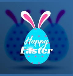 Cute happy easter lettering with bunny ears vector