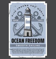 Nautical anchors sea lighthouse and sailing ships vector