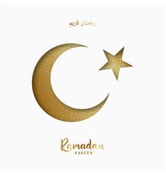 ramadan kareem glow arabic ornament covered vector image