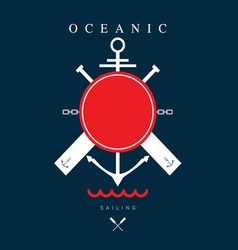 sailing nautical icon color vector image