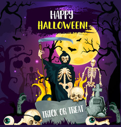 Halloween trick or treat party invitation design vector