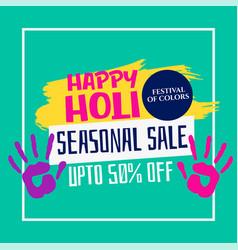 happy holi festival sale template design vector image