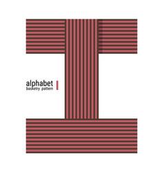 I - unique alphabet design with basketry pattern vector