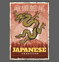 Japanese traditions dragon and fuji mount vector