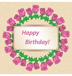 roses on beige background - happy birthday vector image vector image