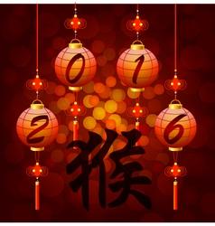 Chinese New Year lantern with hieroglyph monkey vector image
