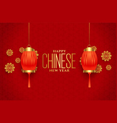 Happy chinese new year red decorative background vector