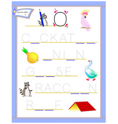 Tracing letter o for study english alphabet vector