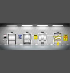 Realistic elevators with chrome metal door vector
