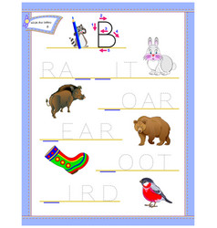 Tracing letter b for study english alphabet vector