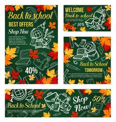 Back to school special offer sale banner design vector
