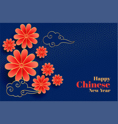 Beautiful happy chinese new year flower vector