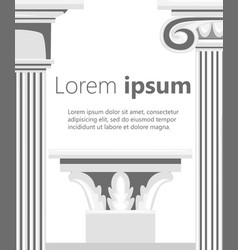 Classic antique columns with place for your text vector