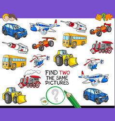 Find two the same vehicles activity game vector