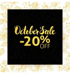 October Sale Poster vector image