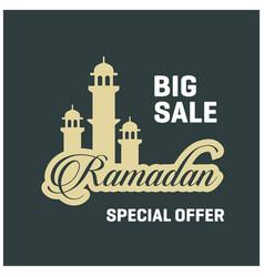 big sale ramadan kareem special offer green vector image