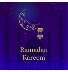 Ramadan kareem greeting template of an islamic vector