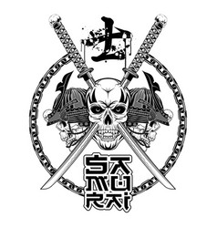 samurai skull sword vector image