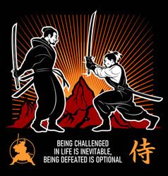 Aikido fighter with katana sword martial arts vector