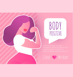 body posirive happy and beautiful plus size girl vector image