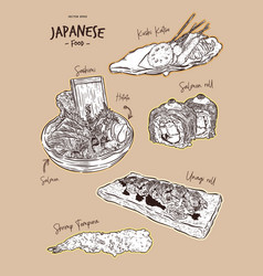 set japanese foodhand draw sketch vector image
