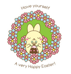 Happy easter greetings cute white bunny sitting vector