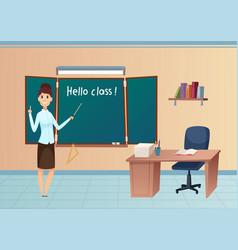 Back to school teacher at blackboard happy vector