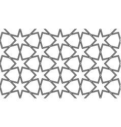 Geometric islamic ornament pattern vector