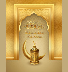 Ramadan background with golden arch with golden vector