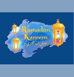 Ramadan kareem calligraphy traditional lanterns vector