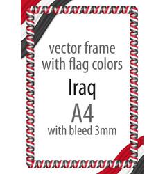 Flag v12 iraq vector