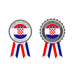 modern made in croatia labels vector image