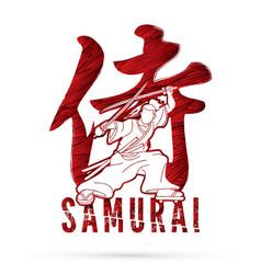 Samurai with japanese text brush mean vector