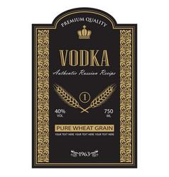 Black vodka label vector