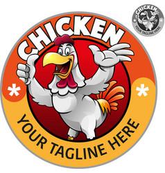 Chicken happy vector