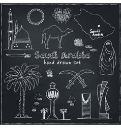Handdrawn of Saudi Arabia Landmarks vector image