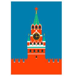 Moscow kremlin greeting card spasskaya tower vector