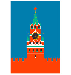 moscow kremlin greetng card spasskaya tower of vector image